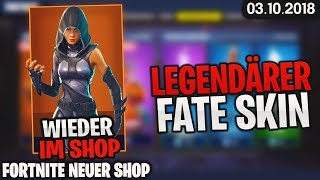 FORTNITE SHOP from 3.10 - 😱 FATE SKIN! 🛒 Fortnite Daily Item Shop of Today (03 October 2018) | Detu