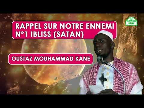 Rappel sur notre ennemi N°1 ibliss (satan) || Oustaz Mouhammad Kane