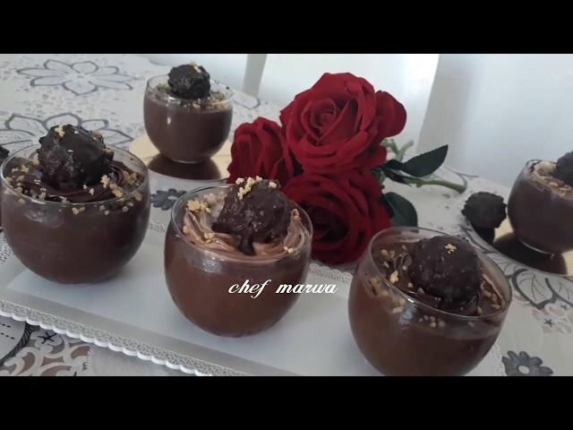 تحلية الفيريروروشي لاول مرة في اليوتيوب لعشاق الشوكولا ???? رمضان 2018