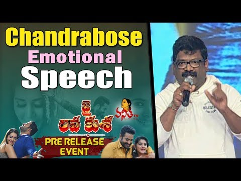 Lyricist Chandrabose Emotional Speech @...