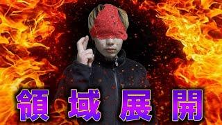 【呪術廻戦】現実とアニメの区別が付かなくなった男の末路