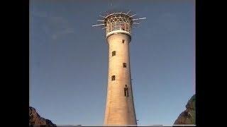 life inside a lighthouse. A Lighthouse Keepers Story. 1994