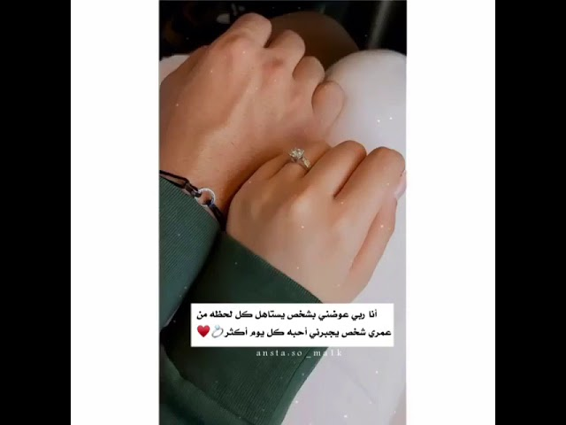 163 Likes 1 Comments ح رم السن وسـي 2