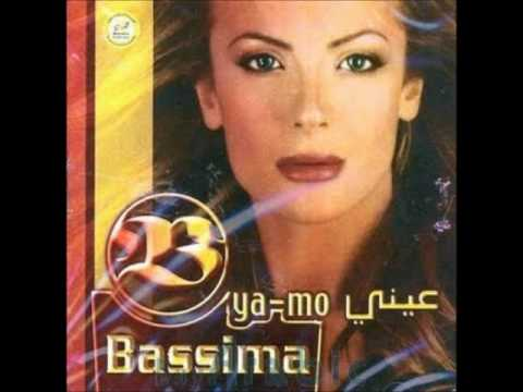 Bassima - Bikhtisar / باسمة - باختصار