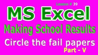 MS Excel Tutorial in urdu | Preparing School result part - V Lesson No. 39