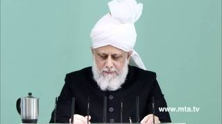 Friday Sermon 6th January 2012 (Urdu)