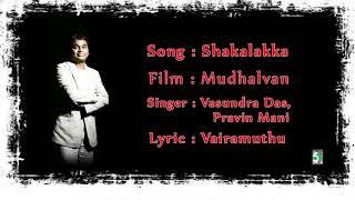 Shakalakka Baby Super Song | Mudhalvan | A.R. Rahman