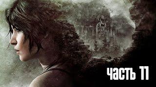 Прохождение Rise of the Tomb Raider — Часть 11: Бесшумная ночь