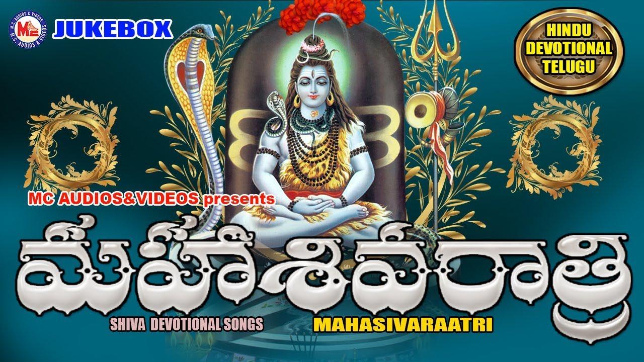 Siva Puranam Telugu Book