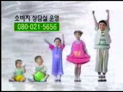 [서울우유] 1999 우유과학 서울우유 앙팡