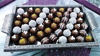 كعابر شكلاطة بالبسكوي و الفاكية لحلويات العيد بنكهة رائعة و بتقديم مميزّ ❤️❤️