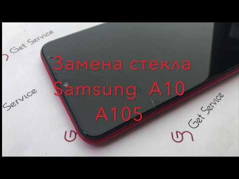 Как разобрать Samsung A10 A105   Замена стекла дисплея Samsung A10 A105