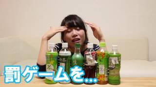 【利き】緑茶チャレンジ 奥津マリリ 検索動画 27