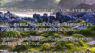 大河ドラマ真田丸で浅利陽介が小早川秀秋を演じますね。浅利陽介演じる...