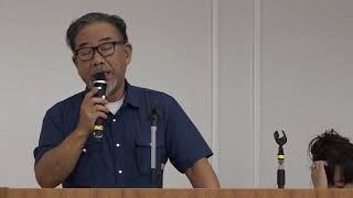 2018.8.24 安岡卓治さん-「死刑執行に抗議し、オウム事件についてもう一度考える」集会 第二部