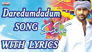 Mukunda Full Songs With Lyrics - Daredumdadum Song - Varun Tej, Pooja Hegde, Mickey J Meyer