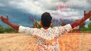 VIP Title Song | Enka oorukkaga | KodiMaram Darbar 2019 |