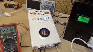 Обзор Энергия АРС-500. Технологичный стабилизатор для газового котла