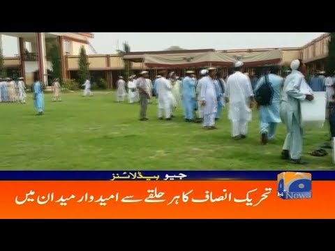 Geo Headlines 08 AM | PTI Ka Har Halkey Se Umeedwar Maidan Main | 20 July 2019