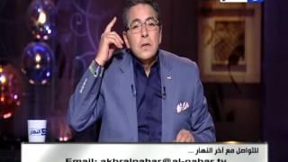 اخر النهار - محمود سعد | رباعية الحوار الوطني التونسي تفوز بجائزو نوبل للسلام