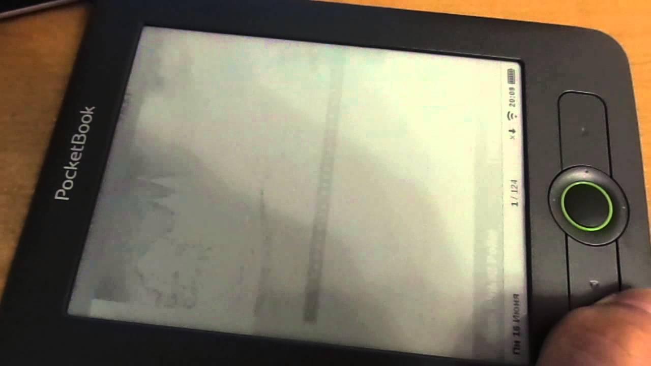 Pocketbook 611 ремонт экрана телевизор samsung сервисный центр тула - ремонт в Москве