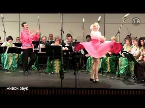 The Los Angeles Balalaika Orchestra (directors is Iryna Orlova )
