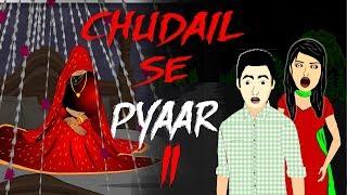 Chudail Se Pyaar - चुड़ैल से प्यार | Part 2 | Love With Ghost | Hindi Animated Horror Stories