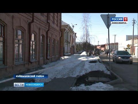 «Вести» отправились в путешествие по старинному Каинску-Куйбышеву