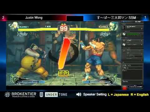 指喧- YUBIKEN - vs EG Teams (Justin Wong, PR Rog, Richky)