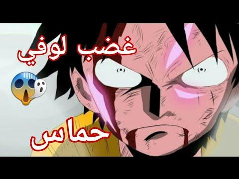 Смешные Моменты Из Аниме # 13   ANISTAL   Аниме приколы from YouTube · Duration:  4 minutes 21 seconds