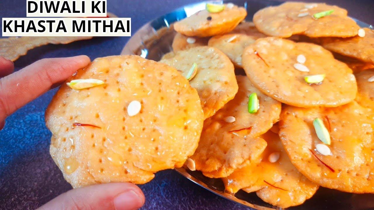 दिवाली के लिए सबसे आसान और सबसे खस्ता मीठी मटरी/ Diwali khasta snacks / Sweet Matri snacks