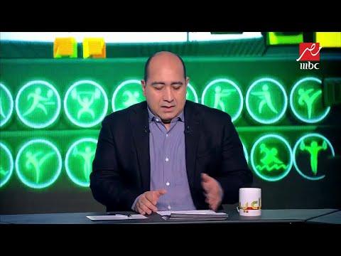 كواليس اجتماع عبد الله السعيد مع لاعبي بيراميدز بعد الفوز على الزمالك thumbnail