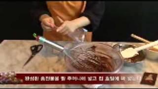 비법닷컴 [쇼콜라티에] 헤이즐넛 컵 초콜릿 만들기