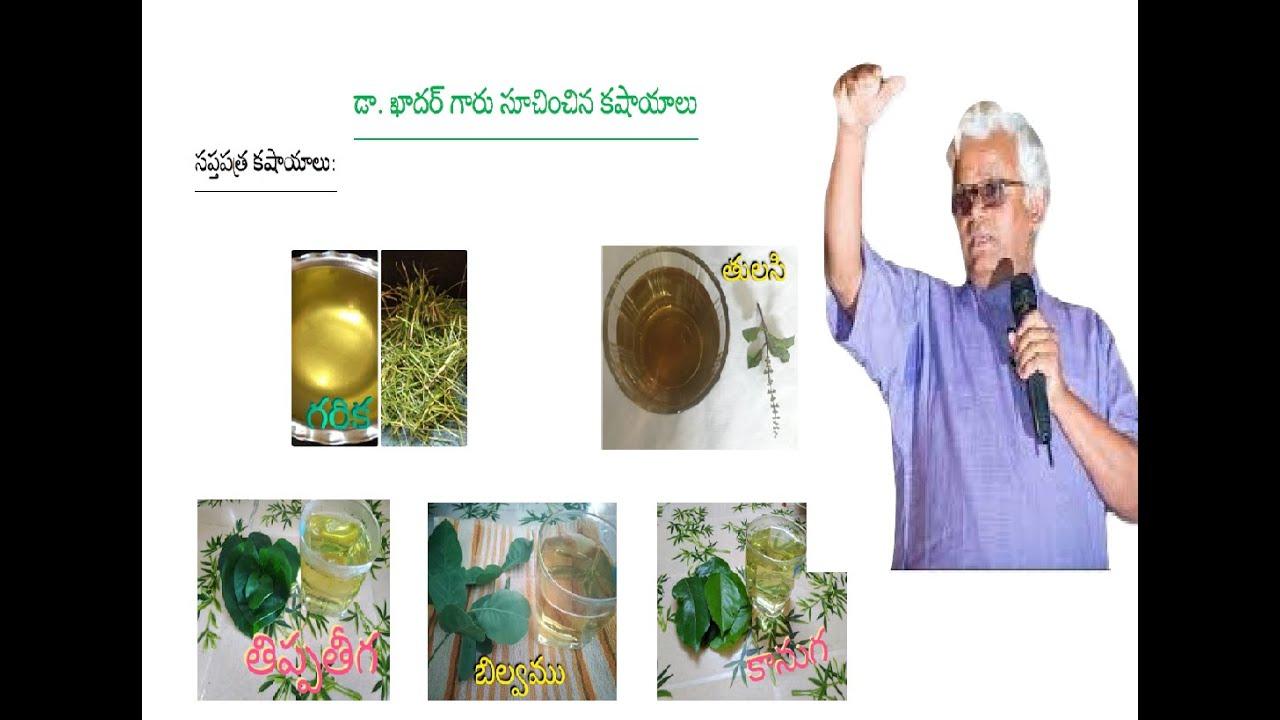 Telugu Vantalu Books Pdf