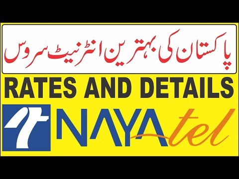 NayaTel Internet Information And Rates In Pakistan