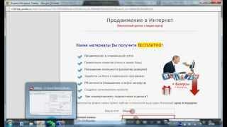 видео Правила юзабилити сайта или как создать продающий сайт.