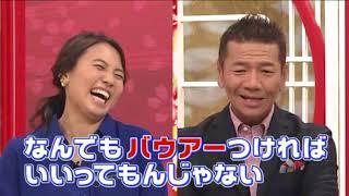 卓球、第二弾!!日本メダル話!