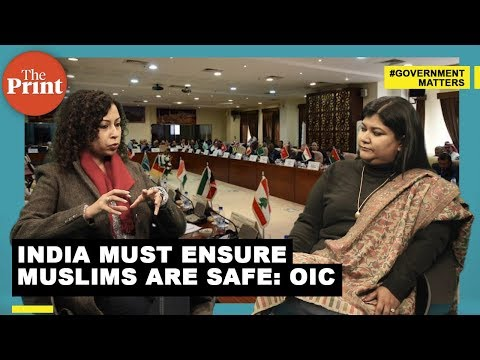 Organization Of Islamic Cooperation's Stern Statement On CAA Says India Must Ensure Muslims Are Safe
