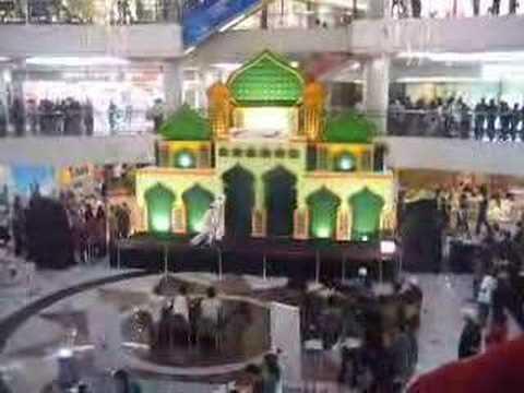 Surabaya mall