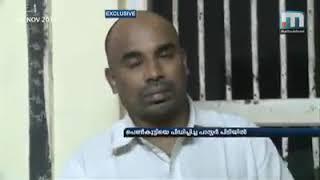 pastor rapes schoolgirl  bombay