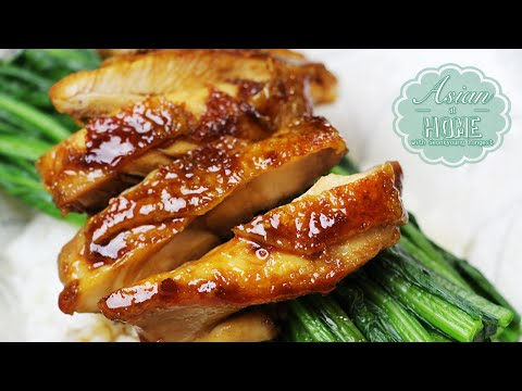 Asian at Home | Chicken Teriyaki