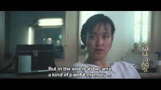 Hibiscus Town 芙蓉鎮 [Fu Rong Zhen] (1986) Trailer