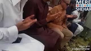 CM punjab Shahbaz Sharif at Rajab bloach(late)'s residency Kanjwani Tandlianwala for Dua e magfarat.