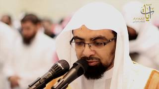 Download Video ( وبشر الصابرين ) ابداع وتنوع في الليلة الثانية من ليالي رمضان 1438 للشيخ ناصر القطامي MP3 3GP MP4
