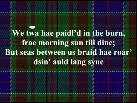 Auld Lang Syne  karaoke (Scottish Version) Arr.P.M.Adamson