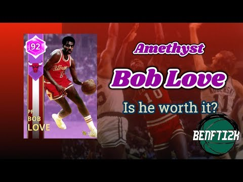 NBA 2K18 AMETHYST BOB LOVE, HISTORIC DOMINATION REWARD (if you got your jerseys.....??)