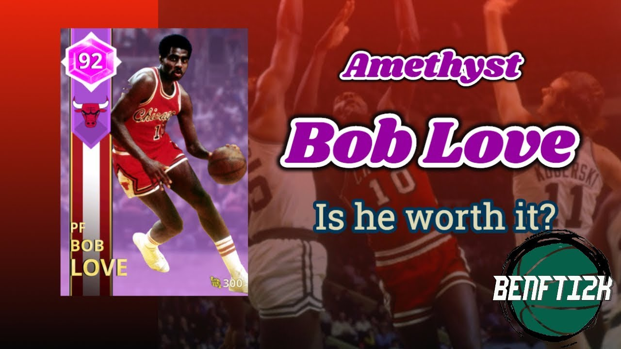 NBA 2K18 AMETHYST BOB LOVE HISTORIC DOMINATION REWARD if you got