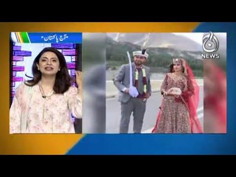 10 Saal Tak Muhabbat Ka Intizar Karnay Wali?  Aaj Pakistan with Sidra Iqbal    Aaj News