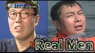 [Real men] 진짜 사나이 - Lim Won-hui, control Kim Young Chul