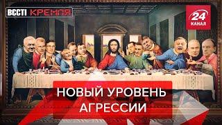 Святое обнуление, Вести Кремля. Сливки, часть 1, 6 июня 2020
